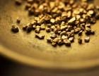 Не все то золото, что блестит: золото в составе косметики.