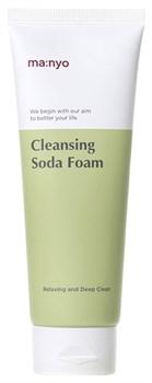 Пенка для умывания с содой Soda Foam Manyo Factory, 150 мл - фото 10444