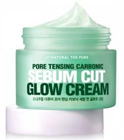 SONATURAL Увлажняющий крем для сужения пор pore Tensing carbonic sebum cut glow cream 50мл - фото 10705