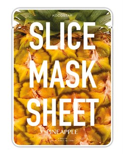 "Kocostar Маска-слайс для лица ""Ананас"" , 20мл/ SLICE MASK SHEET (PINEAPPLE) - фото 10987"
