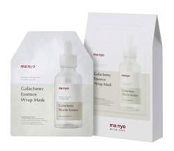 Гидрогелевая маска для проблемной кожи с галактомисисом Ma:nyo Galactomy Essence WrapMask, 30 гр - фото 11037