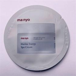 Пробник Увлажняющий спа-крем с морскими минералами MARINE ENERGY SPA CREAM - фото 11123