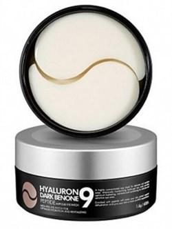 MEDI-PEEL  Патчи от темн. кругов с пептидами Hyaluron Dark Benone Peptide 9 Ampoule Eye Patch (60шт.) - фото 12348