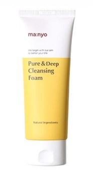 Пенка для глубокого очищения пор с керамидами Manyo Pure Deep Cleansing Foam, 100мл - фото 12584