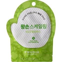 Frudia Диски отшелушивающие с зеленым виноградом (1саше) - Green grape pore peeling pad (Pouch) - фото 12767
