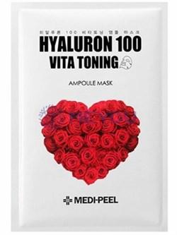 Тонизирующая ампульная маска MEDI-PEEL Vita Toning Ampoule Mask, 30мл - фото 12926