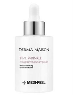 Ампульная сыворотка с коллагеном MEDI-PEEL Derma Maison Time Wrinkle Collagen Volume Ampoule, 100ml - фото 12978
