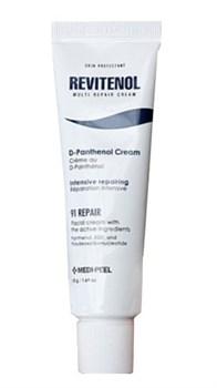 Revitenol Multi Repair Cream MEDI-PEEL Регенерирующий крем с пантенолом и пептидами, 50 мл - фото 13201