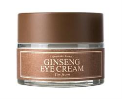 Питательный крем для глаз с женьшенем I'm from Ginseng Eye Cream, 30 гр - фото 13421