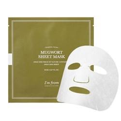 Тканевая маска для проблемной кожи с экстрактом полыни I'm From Mugwort Sheet Mask, 20 мл - фото 13488