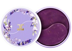 Гидрогелевые патчи для глаз с лавандовым чаем JayJun Lavender Tea Eye Gel Patch 60 шт - фото 13567