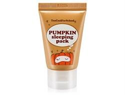 Ночная маска с экстрактом тыквы Too Cool for school pumpkin sleeping pack, 30 мл - фото 13574