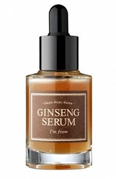 Антивозрастная сыворотка с экстрактом красного женьшеня I'm from Ginseng Serum, 30 мл - фото 13725