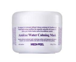Успокаивающая и увлажняющая маска с азуленом MEDI-PEEL Azulene Water Calming Mask, 150 гр - фото 13780