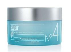 Увлажняющий крем для чувствительной кожи ACWELL Aqua Сlinity Сream №4, 50 мл - фото 13785