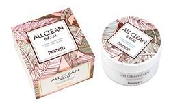 Бальзам для снятия макияжа Heimish All Clean Balm, 50 мл - фото 13941