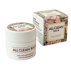 Бальзам для снятия макияжа Heimish All Clean Balm (миниатюра), 7 мл - фото 14123