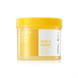 Пэды для снятия макияжа Sur.Medic+ Deep Clear Bright Calming Oil Pad, 60 шт - фото 14235