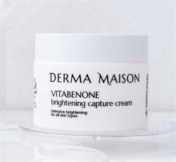 Крем с витаминным комплексом для выравнивания тона MEDI-PEEL Derma Maison Vitabenone Brightening Cream, 50 гр - фото 14298