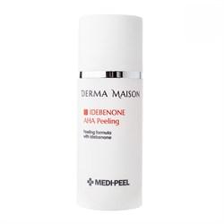 Ночная пилинг сыворотка  с АНА кислотой и идебеноном MEDI-PEEL Derma Maison Idebenone AHA Peeling, 100 мл - фото 14303