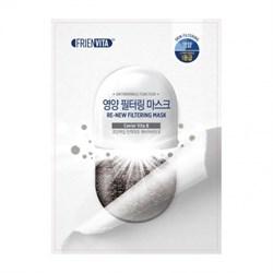 FRIENVITA, Re-New Обновляющая маска-фильтр с витамином В и черной икрой, 25г - фото 14385