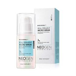 Ферментированная сыворотка Neogen Real Ferment Micro Serum, 30 мл - фото 14507
