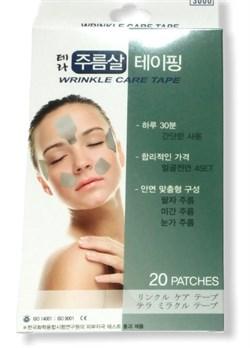 Тейпы для лица против морщин TERA Patches Anti-wrinkle Care Tape, 20 шт. - фото 14536