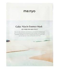 Осветляющая тканевая маска с галактомисисом и ниацинамидом MANYO GALAC NIACIN ESSENCE MASK, 30гр - фото 14538