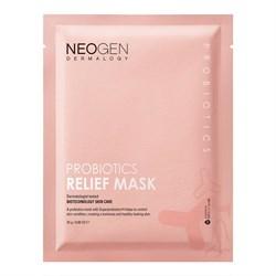 Маска с пробиотиками Neogen Dermalogy Probiotics Relief Mask, 25 гр - фото 14627