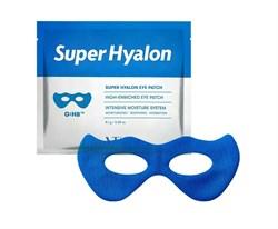 Увлажняющие гидрогелевые патчи для кожи вокруг глаз VT Cosmetics Super Hyalon Eye Patch, 8 гр - фото 14637