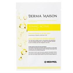 Маска с витаминным комплексом MEDI-PEEL Derma Maison Toning Active Facial Mask, 23 мл - фото 14673