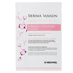 Антивозрастная ампульная маска MEDI-PEEL Derma Maison Wrinkle Collagen Facial Mask, 23 мл - фото 14676
