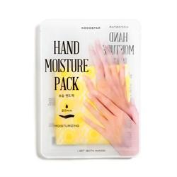 Kocostar Увлажняющая маска-уход для рук (желтая), 16 мл/ HAND MOISTURE PACK (YELLOW) - фото 8939