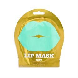 Kocostar Гидрогелевые патчи для губ с ароматом Зеленого винограда (Мятные) (1 патч), 3г / Lip Mask Mint Single Pouch (Green Grapes Flavor) - фото 8986