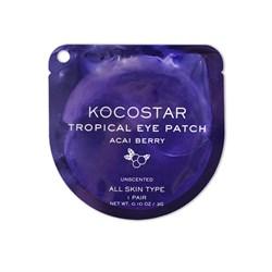 Kocostar Гидрогелевые патчи для глаз Тропические фрукты (2 патча/1 пара) (Ягоды Асаи) 3г/ Tropical Eye Patch (Acai Berry) Single - фото 9012