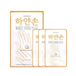 Kocostar Восстанавливающая маска для рук «Увлажнение и Сияние» Набор из 3 шт. 3 х 8 мл / White Hand Mask - фото 9102