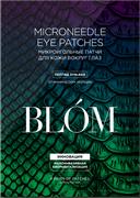 Патчи BLOM «SYN-AKE» от мимических морщин, 1 пара
