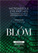 Патчи BLOM «SYN-AKE» от мимических морщин, 4 пары