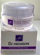 Антивозрастной крем для лица с растительными стволовыми клетками Plant Stem Cell Repair Cream 50 мл