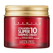 Medi-Peel Крем-маска ночная с коллагеном - Collagеn super 10 sleeping cream, 70мл