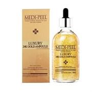Medi-Peel Ампула с золотом 24К для эластичности кожи - Luxury 24K gold ampoule, 100мл