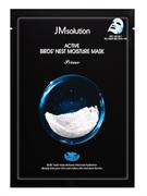 JMsolution Маска ультратонкая с ласточкиным гнездом - Active bird's nest moisture mask,30м