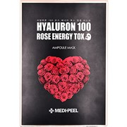MEDI-PEEL Маска детокс с экстрактом розы и г/к Hyaluron 100 Rose Energy Tox (25g)