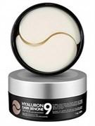 MEDI-PEEL  Патчи от темн. кругов с пептидами Hyaluron Dark Benone Peptide 9 Ampoule Eye Patch (60шт.)