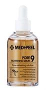 Сыворотка для сужения пор MEDI-PEEL Pore9 Tightening Serum, 50 мл