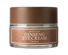 Питательный крем для глаз с женьшенем I'm from Ginseng Eye Cream, 30 гр
