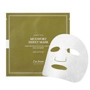 Тканевая маска для проблемной кожи с экстрактом полыни I'm From Mugwort Sheet Mask, 20 мл
