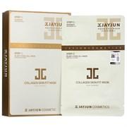Двухступенчатая маска с коллагеном JayJun 2 Step Collagen Skin Fit, 25мл