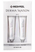 Восстанавливающий крем MEDI-PEEL Derma Maison Derma Laser Highly Concentrated (сет 2 *15мл)