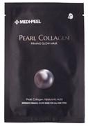MEDI-PEEL  Разглаживающая маска с жемчугом и коллагеном Pearl Collagen Mask (25ml)